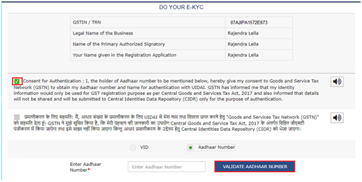 Aadhaar-Authentication-step6